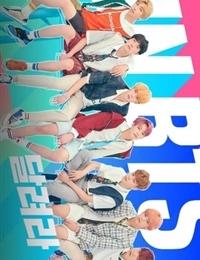 Run BTS! show | Watch Run BTS! show online in high quality